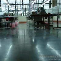 供应温州混凝土密封固化剂地坪施工