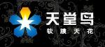北京金鼎世佳贸易有限公司