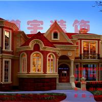 上海樽宇装饰工程有限公司