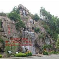 凤凰塑石园林景观有限公司