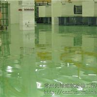 供应水性环氧亮光地坪 无尘室环氧地坪