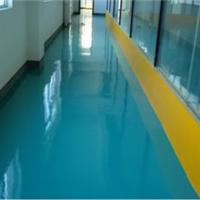 供应杭州水性环氧树脂地坪施工