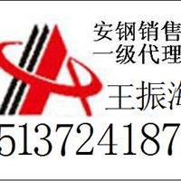 安阳国丰公司