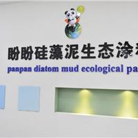 盼盼为您供应硅藻泥涂料、硅藻功能壁材