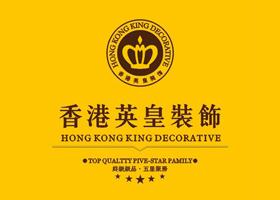 香港英皇装饰集团(郑州)公司