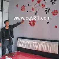 重慶建材有限公司