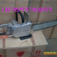 供应矿用防爆金钢石链锯价格 矿用防爆金钢石链锯型号