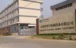 东莞市智宇机械设备有限公司