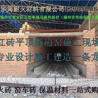 红砖|红砖窑|红砖隧道窑|红砖窑百条成功案例?施工技术一流