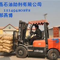 灵寿县恒鑫石油助剂有限公司