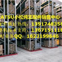 上海浦和机械有限公司