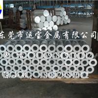 供应7050T6合金铝棒、7050T6超硬铝棒