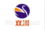 长沙双洲涂料化工厂