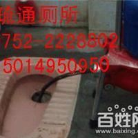 惠州惠东通厕所2228802蹲厕改马桶预算