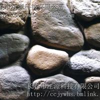 供应板岩石-鑫江源文化石序列产品