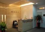 天津开发区国隆化工有限公司