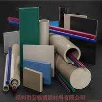 深圳市安程塑胶材料有限公司