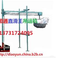 便捷式吊沙机高速小吊运机恒通小吊机微吊机