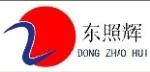 深圳市东照辉绝缘材料有限公司