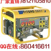 供应5千瓦小型发电机 家用便携式汽油发电机