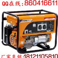 供应5千瓦小型汽油发电机 便携式汽油发电机
