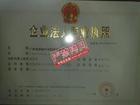 质量检测合格证书