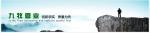 苏州九牧管业科技有限公司