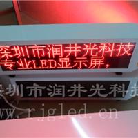 LED警示屏|LED交警巡逻车载屏显示屏价格