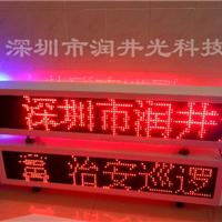 巡逻车LED车载显示屏,LED车载屏