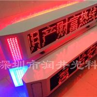 执法治安巡逻车专用双面LED车载显示屏