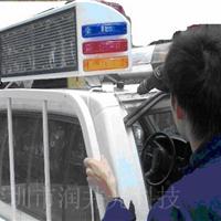 警车顶灯屏|巡逻车LED屏|交警车LED屏厂家