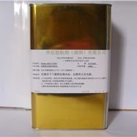 TPU处理剂,PE表面活化剂