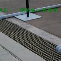 榆林化工厂钢格板,包头热镀锌钢格板 厂家