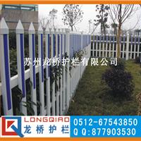 【焦作PVC护栏】焦作塑钢护栏/PVC围墙护栏