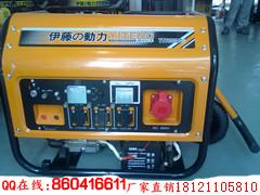 供应7KW小型汽油发电机  家用发电机价格