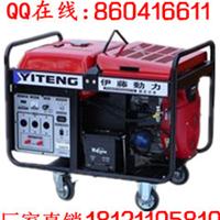 供应10KW汽油发电机 小型汽油发电机价格