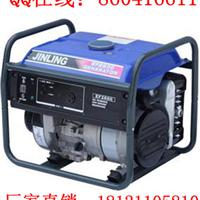供应5KW小型汽油发电机 家用发电机
