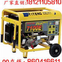 供应6KW小型汽油发电机 厂家直销汽油发电机