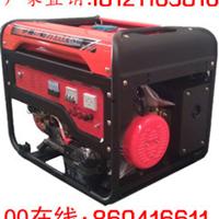 供应7.5KW稀土永磁汽油发电机 小型发电机