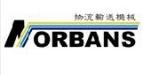 上海挪班设备有限公司