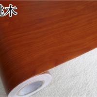 供应PVC木纹纸 黄色木纹贴 贴膜