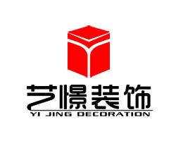 郑州艺憬装饰设计有限公司