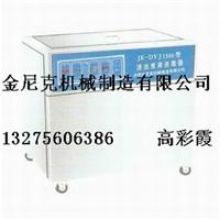 广东品牌医用上油煮沸消毒器供应