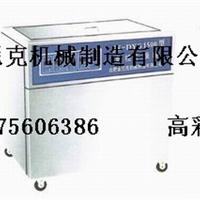 供应69L供应室医用干燥箱