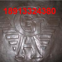 供应安徽皮革压花机 坐垫压花机