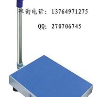 ��ȫ��ֱ��/ XK3150(C)-75kg�������̨��