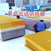 惠州市景鼎玻璃钢制品有限公司
