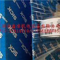 供应DFS60E-S1AA01024