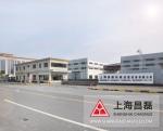 上海昌磊机械成套设备有限公司