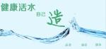 广州市润露环保科技有限公司